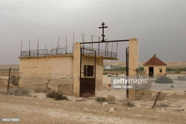 demining landmines start in a monasteries area in jordan valley israel - 地雷除去 ストックフォトと画像