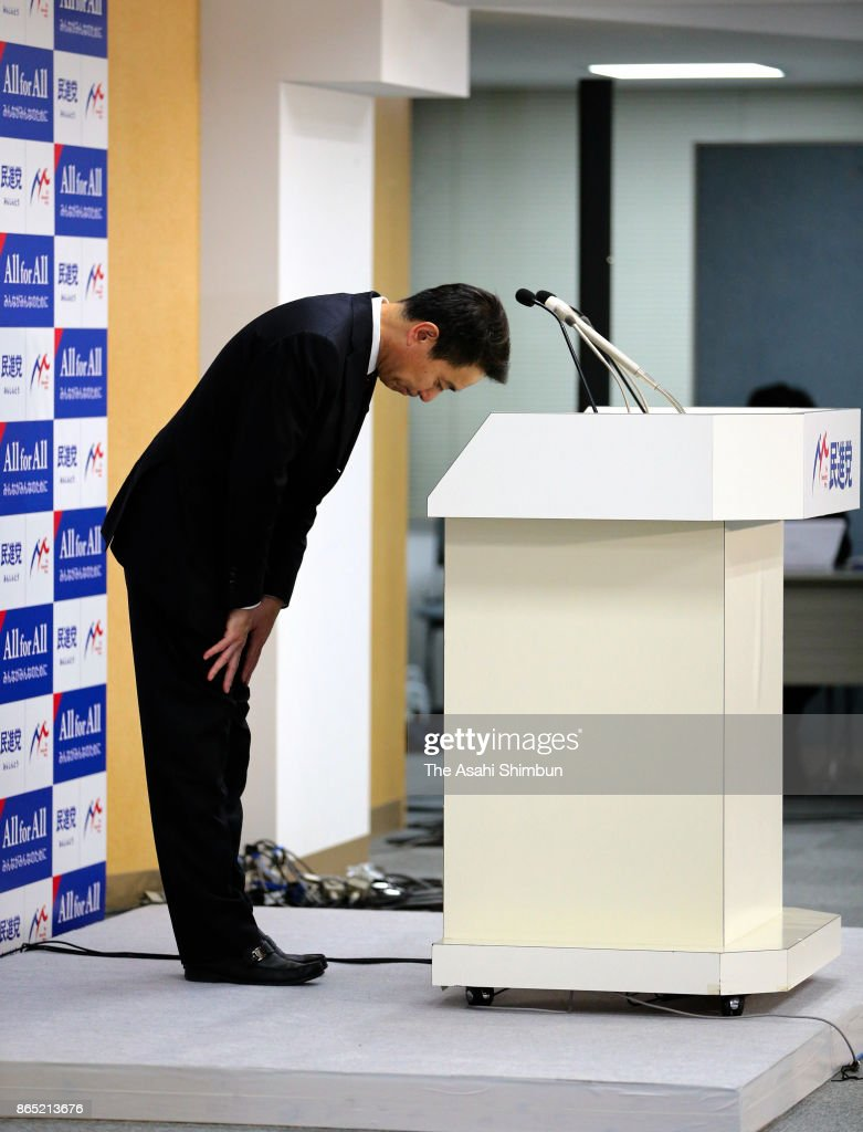 Democractic Party leader Seiji Maehara attends a press conference at the party headquarters after the general election on October 23, 2017 in Tokyo, Japan. The ruling coalition has gained at least a majority in the Lower House, the goal that Prime Minister Shinzo Abe set to remain in power after the Lower House election. Early returns and exit polls showed the ruling Liberal Democratic Party heading for more than the 233 seats needed for a simple majority. The ruling coalition of the LDP and junior partner Komeito was nearing 300 seats of the 465 being contested.