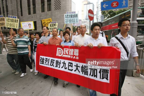 Democratic Alliance for Betterment of Hong Kong members match to Central Grovernment office to against Kowloon Motor Bus plans to raise fares 9 per...