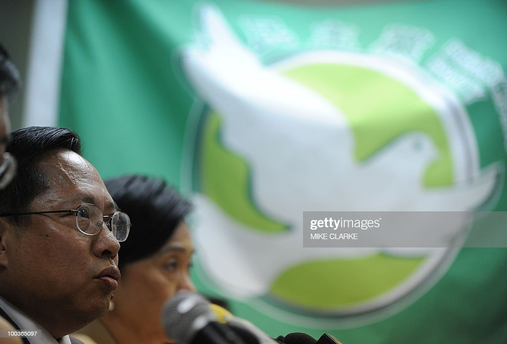 Democratic Party Chairman Albert Ho speaks at a news conference in Hong Kong on May 24, 2010. Three Democratic Party members have held a rare meeting with Chinese officials to talk about political reform.