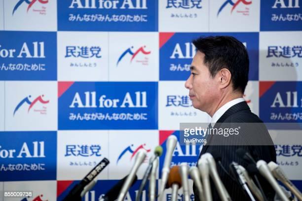 Democratic Party leader Seiji Maehara speaks general meeting of DP Diet Members in Tokyo on September 28 Japan The leader of Japan's opposition...