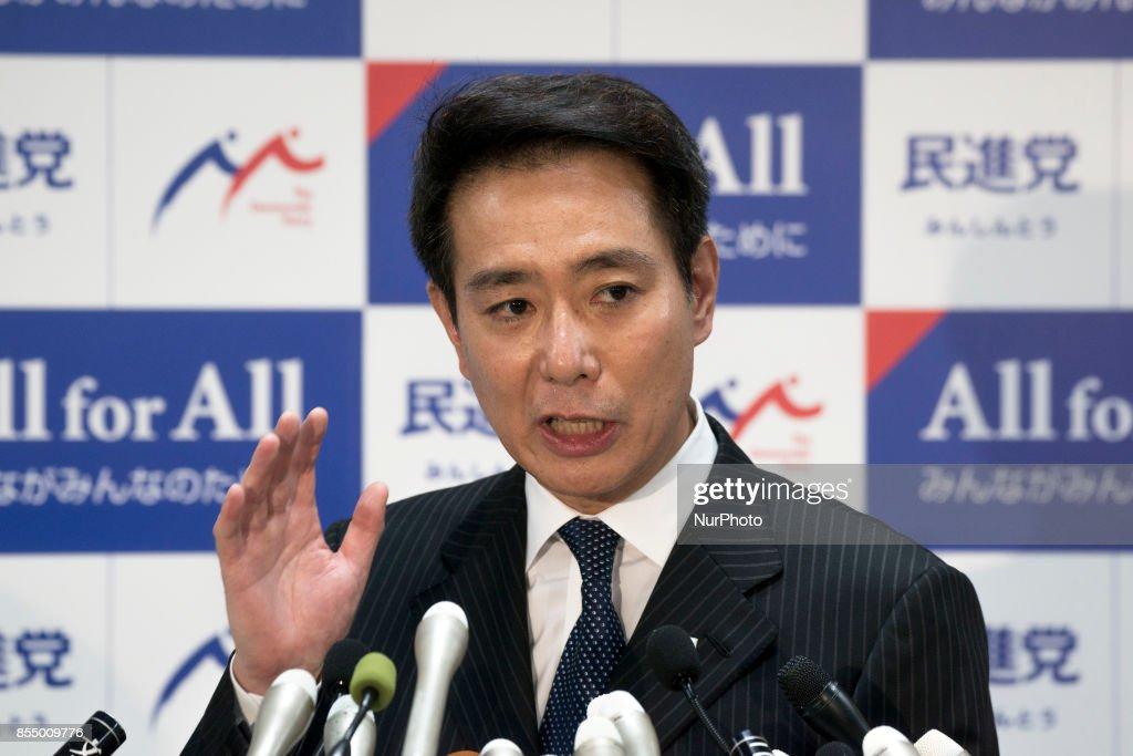 Seiji Maehara speaks general meeting of DP
