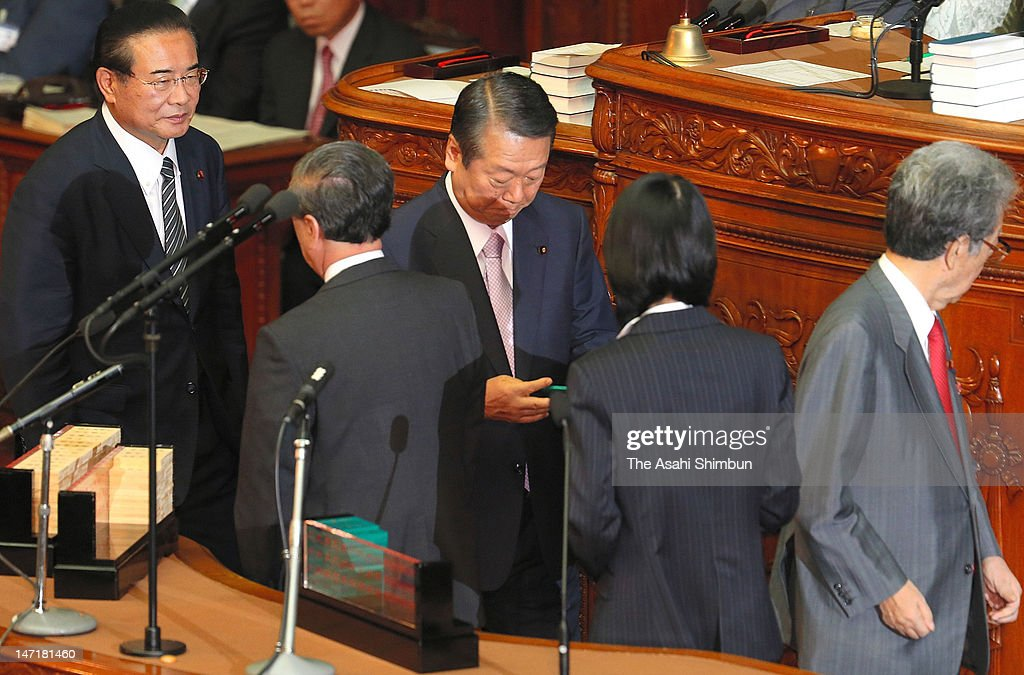 Lower House Passes Bills To Double Consumption Tax