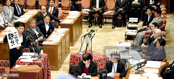 Democratic Party of Japan lawmaker Kiyomi Tsujimoto holding a banner 'Not forgive Abe administration' address during a lower house special committee...