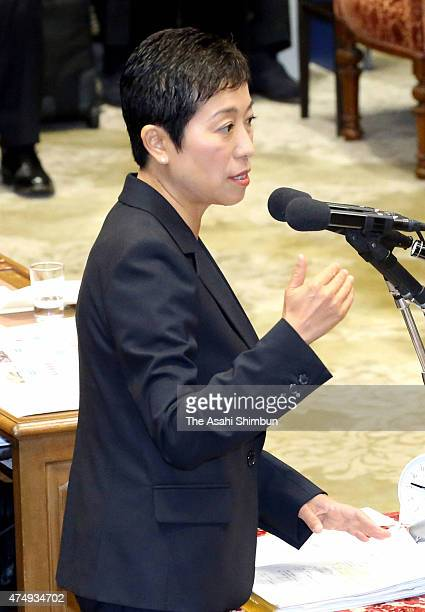 Democratic Party of Japan lawmaker Kiyomi Tsujimoto questions during a special committee to deliberate the 11 security bills at the lower house of...