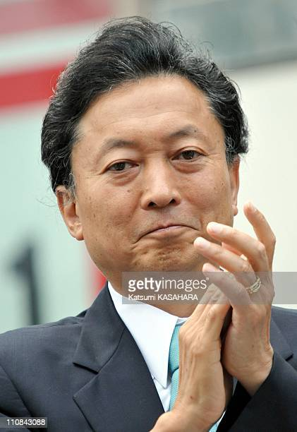 Democratic Party Of Japan Leader Yukio Hatoyama Delivers A Speech During A Kick Off Of The Campaign Election In Tokorozawa Japan On July 23 2009...