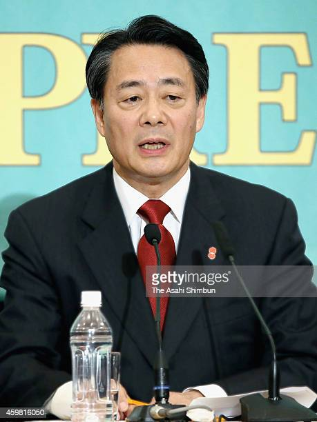 Democratic Party of Japan president Banri Kaieda attends a party leaders debate at Japan National Press Club on December 1 2014 in Tokyo Japan The...