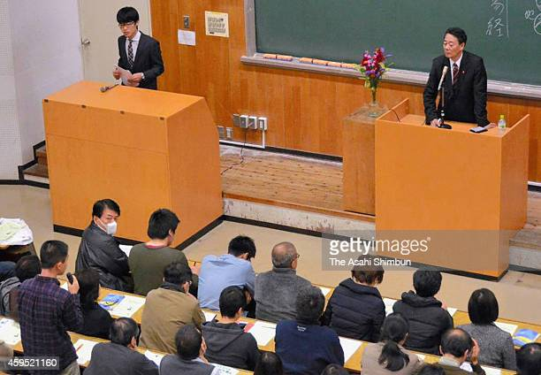 Democratic Party of Japan President Banri Kaieda lectures at University of Tokyo on November 24 2014 in Tokyo Japan