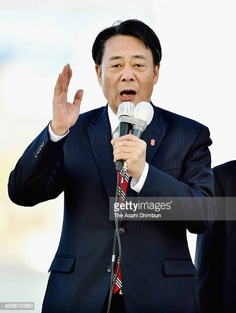 Democratic Party of Japan President Banri Kaieda makes a street speech as the lower house election campaign officially kicks off on December 2 2014...