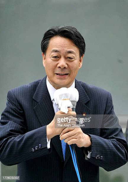 Democratic Party of Japan president Banri Kaieda makes a street speech calling for support at upcoming election on July 4 2013 in Morioka Iwate Japan...