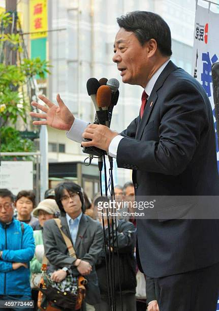 Democratic Party of Japan President Banri Kaieda makes a street speech on November 30 2014 in Shizuoka Japan The lower house election campaign is...