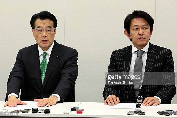 Democratic Party of Japan President Katsuya Okada and Japan Innovation Party leader Yorihisa Matsuno announce the selection of the name Minshinto for...