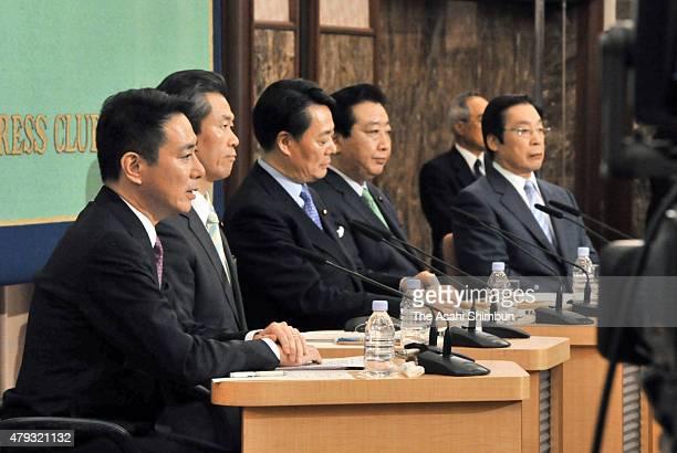 Democratic Party of Japan presidential election candidates Seiji Maehara Sumio Mabuchi Banri Kaieda Yoshihiko Noda and Michihiko Kano attend a press...