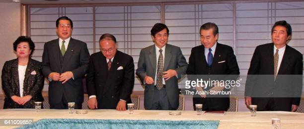 Democratic Reform Party leader Teiko Sasano Voice of the People leader Michihiko Kano New Fraternity Party leader Kansei Nakano Democratic Party of...