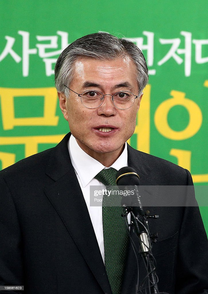 Democratic United Party (DUP) candidate Moon Jae-In speaks during a press conference after the presidential election, at the party's headquarters on December 19, 2012 in Seoul, South Korea. Park Geun-Hye, daughter of former president Park Chung-Hee, has become the first female president of South Korea.