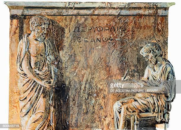 Democritus of Abdera Greek philosopher founder of the atomistic school illustration