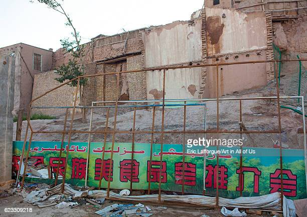 Demolished house in the old town Kashgar Xinjiang Uyghur Autonomous Region China on September 21 2012 in Kashgar China