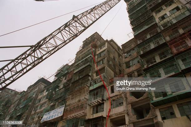 Demolition of the Kowloon Walled City