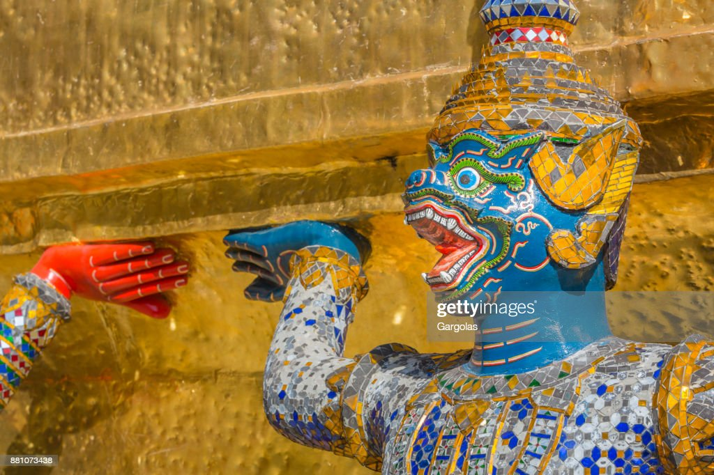 Demon Guardian At Grand Palace Thailand Bangkok Stock Photo - Getty