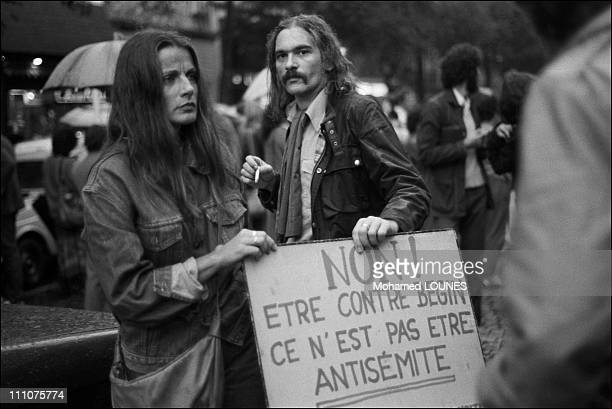 Demonstration against responsibles for the Sabra and Chatila massacres in France on September 25th 1982