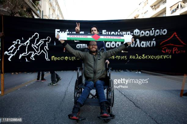 Demonstration by antifascist groups on the occasion of the International Day for the Elimination of Racial Discrimination in Athens Greece on March...