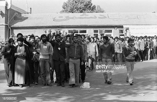 Demonstration near the US embassy where American hostages are held by Islamist students on November 10 1979 in Tehran Iran