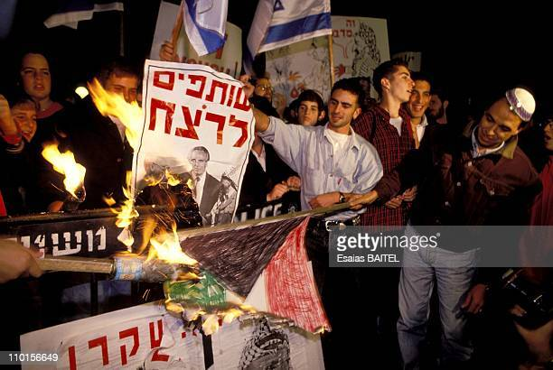 Demonstration of Israeli settlers in Jerusalem against the peace agreement of Israeli Palestinian in Israel on December 03 1993