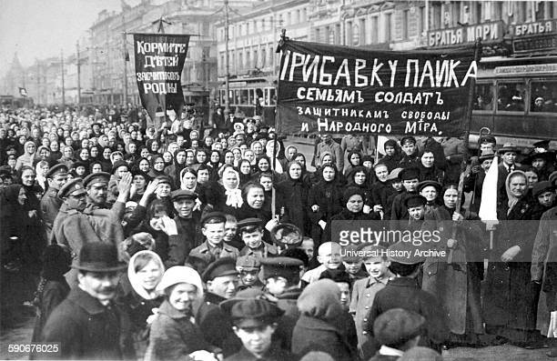 Demonstration of Putilov workers on the first day of the February Revolution of 1917