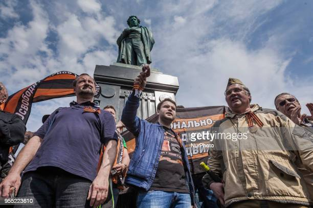 Demonstration of Putin supporters in Pushkin square Moscow Russia on 5 May 2018