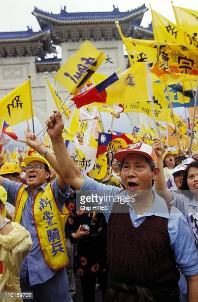 Demonstrations of the new party in Tapei Taiwan on Mars 17 1996