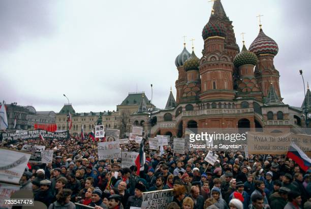 Demonstrators attend an antiCommunism rally in Moscow's Red Square The rally organized by the Democratic Platform was in response to a military...