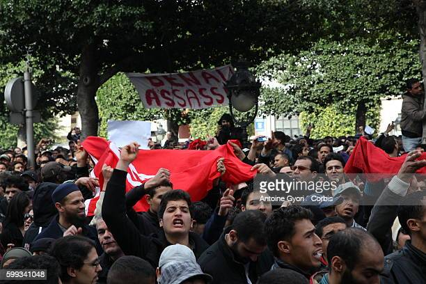 Demonstrators gather in front of the Interior Ministry during a protest against Tunisian President Zine El Abidine Ben Ali.
