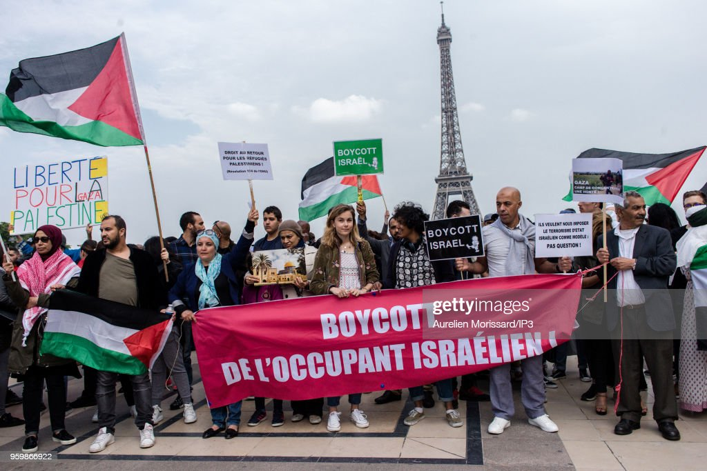 Rally To Protest Against Violence Towards The Palestinians On The Gaza Trip In Paris : News Photo
