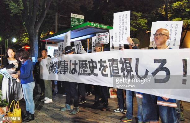 Demonstrators stage a rally in front of the metropolitan government office building in Tokyo on Aug 31 against Tokyo Gov Yuriko Koike's decision not...