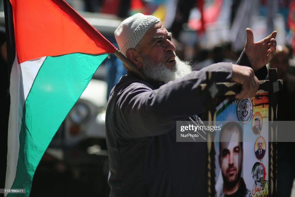 GZA: Palestinian Prisoners' Day