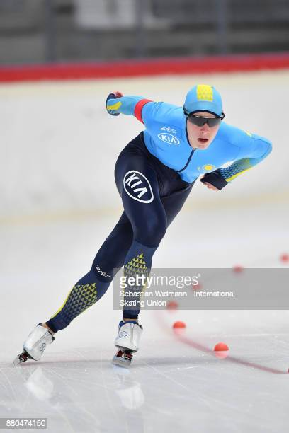 Demyan Gavrilov of Kazakhstan performs during the Men 1500 Meter at the ISU Neo Senior World Cup Speed Skating at Max Aicher Arena on November 26...
