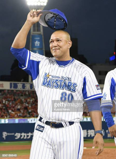 DeNA BayStars manager Alex Ramirez acknowledges fans after his team beats the league champion Hiroshima Carp 137 at Yokohama Stadium on Oct 1...