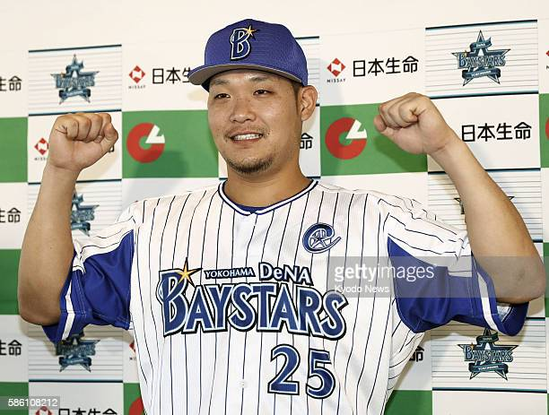 DeNA BayStars outfielder Yoshitomo Tsutsugo poses for a photo in Yokohama on August 5 after being named the Central League player of the month for...