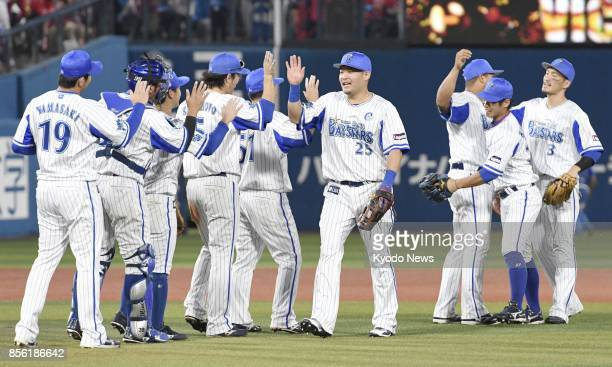 DeNA BayStars players are jubilant after beating the league champion Hiroshima Carp 137 at Yokohama Stadium on Oct 1 clinching a spot in the Central...