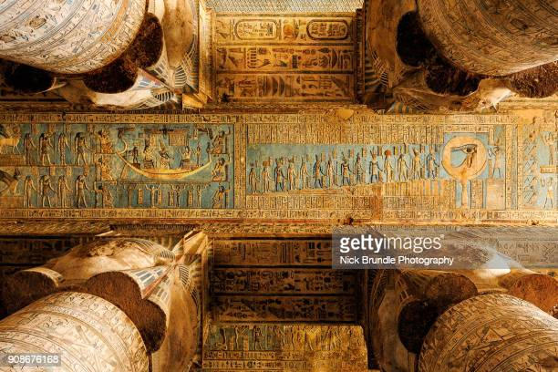 dendera temple in egypt - egyptian god stock pictures, royalty-free photos & images