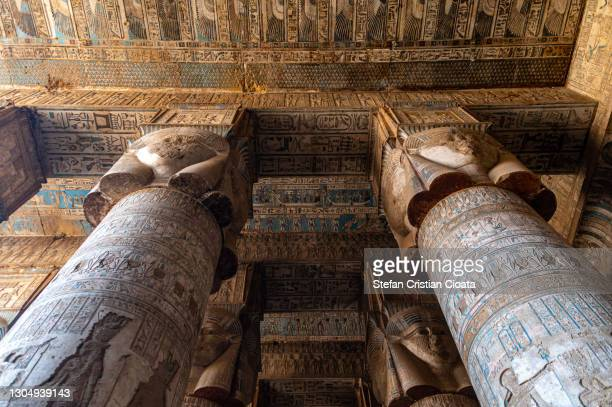 dendera temple, luxor, egypt - unesco world heritage site stock pictures, royalty-free photos & images