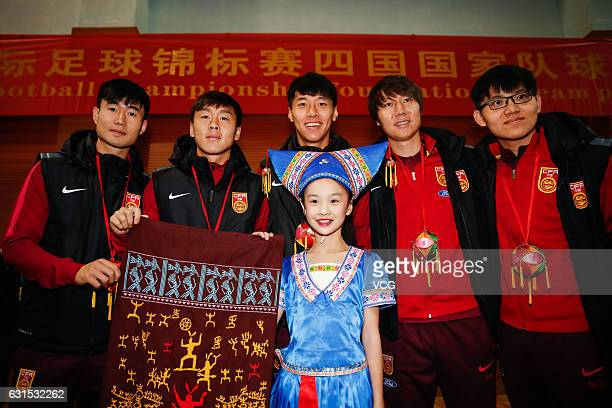 Deng Hanwen, Wang Jinxian, Wang Jingbin and Li Tie of China attend the campus activities of 2017 Gree China Cup International Football Championship...