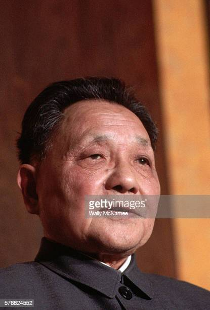Deng speaks at a formal occcasion at the Great Hall of the People in Beijing. After being relegated to a retraining place during the Chinese Cultural...
