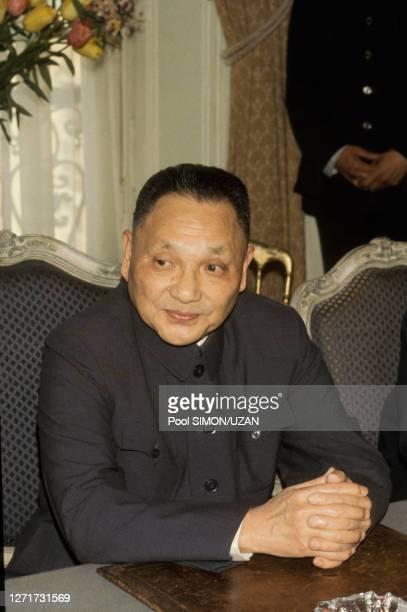 Deng Xiaoping lors d'une visite officielle à Paris en mai 1975, France