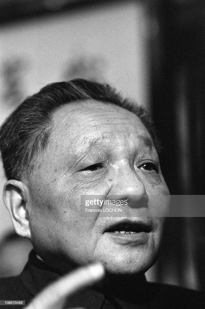 Deng Xiaoping receives VGE in China on October 17th , 1980. : News Photo