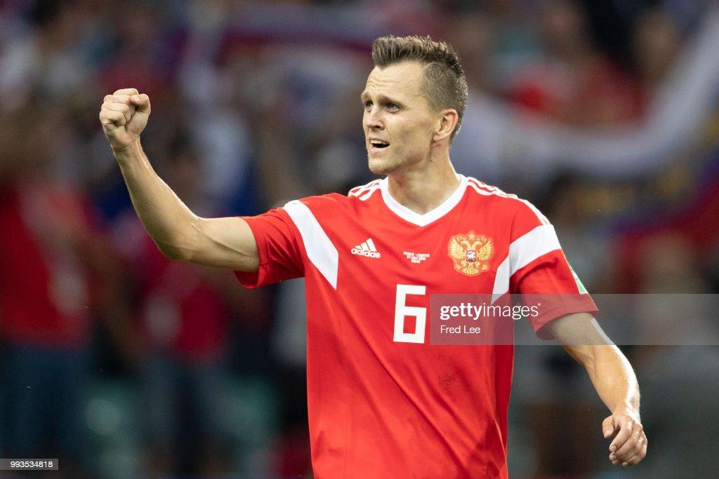 Russia v Croatia: Quarter Final - 2018 FIFA World Cup Russia : News Photo