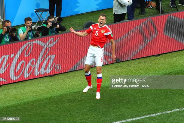 Denis Cheryshev of Russia celebrates scoring a goal to make it 20 during the 2018 FIFA World Cup Russia group A match between Russia and Saudi Arabia...