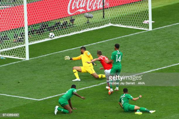 Denis Cheryshev of Russia score a goal to make it 20 during the 2018 FIFA World Cup Russia group A match between Russia and Saudi Arabia at Luzhniki...