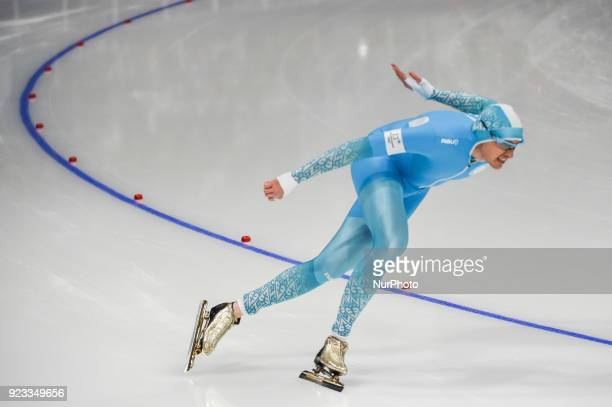 Denis Kuzin of Kazakhstan at 1000 meter speedskating at winter olympics Gangneung South Korea on February 23 2018