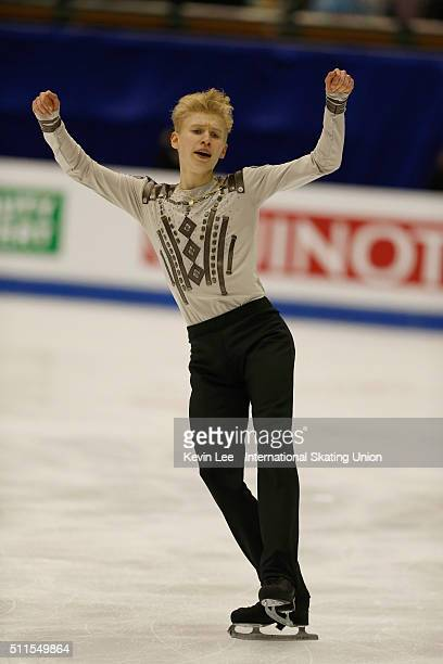 Denis Margalik of Argentina performs during the Men Free Skating on day four of the ISU Four Continents Figure Skating Championships 2016 at Taipei...